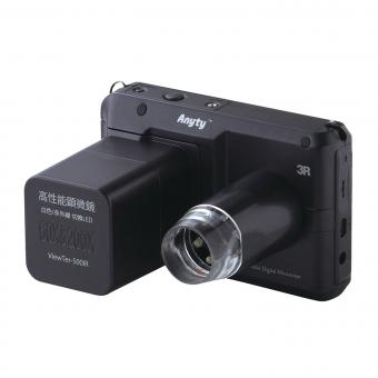 ViewTer 500 UV/IR